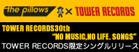TOWER RECORDS×the pillows