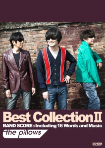 the pillows/Best Collection II