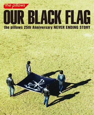 OUR BLACK FLAG