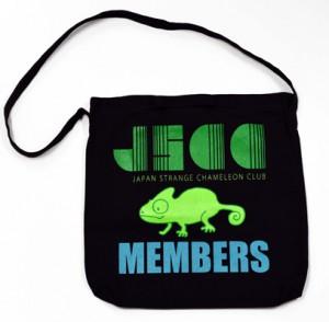JSCC 2wayキャンパスショルダーバッグ