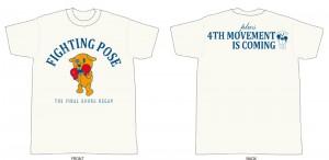ファイティングポーズ Tシャツ