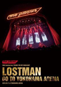 LOSTMAN GO TO YOKOHAMA ARENA DVD