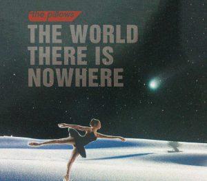 どこにも無い世界