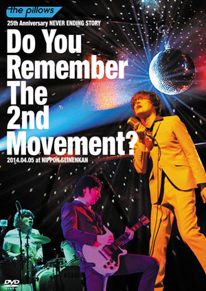 Do You Remember 2nd Movement?