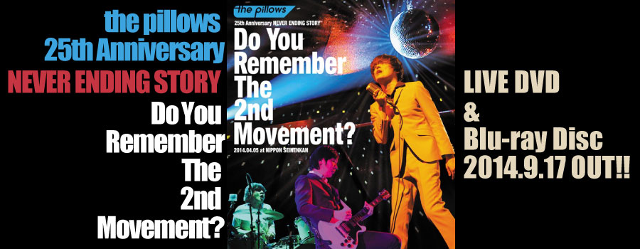 2014.09.17 OUT!! NEW LIVE DVD & Blu-ray Disc「Do You Remember 2nd Movement?」